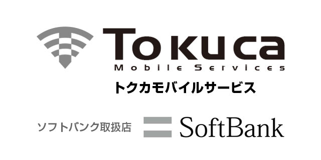 ソフトバンク取扱店トクカモバイルサービス